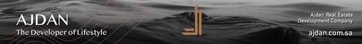 Kuwait Power List Leaderboard Ajdan