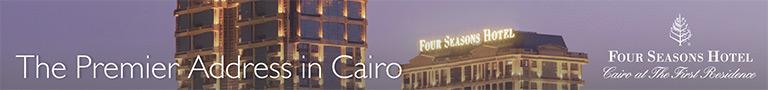 Four Seasons Cairo Power List Leaderboard