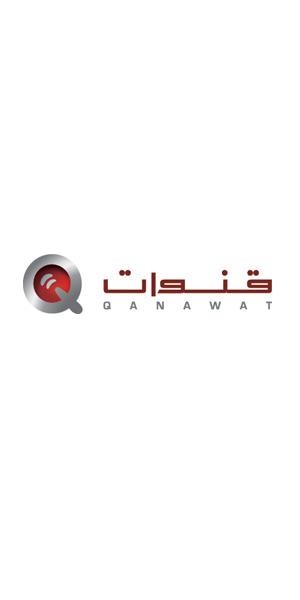 Saudi Arabia Qanawat 300x600