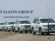Vision to be the Best Security Company in Iraq: