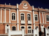 Badesc: Santa Catarina State Development Agency