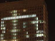 Vision of Banque Atlantique Côte d'Ivoire