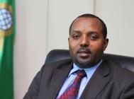 History of Oromia International Bank (Ethiopia)