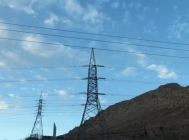 Power Generation in Iraqi Kurdistan: Securing 22