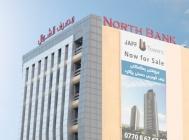 Iraqi Banking: