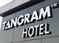Tangram Hotel in Erbil | About Tangram Hotel