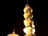 Islamic Tourism: Emerging Tourism Niche