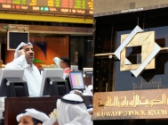 Insider Trading in Kuwait: