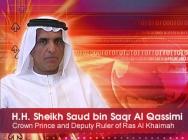 H.H. Sheikh Saud bin Saqr Al Qassimi - Video