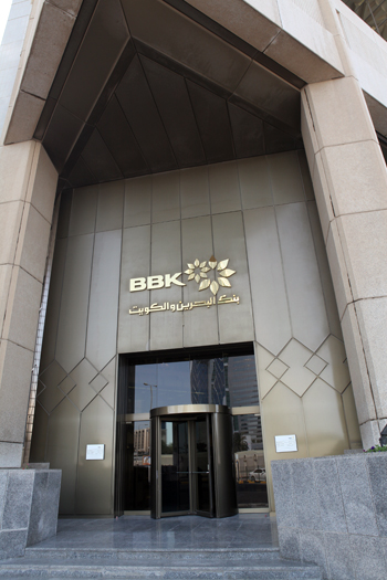 BBK Head Office Entrance