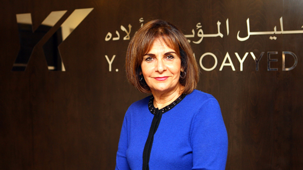 Mona Almoayyed, Managing Director of Y. K. Almoayyed & Sons