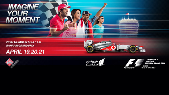 Bahrain F1 April 2013: The Human Race