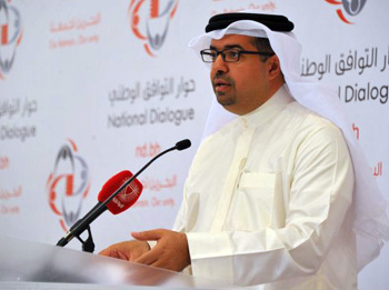 Bahrain national dialogue