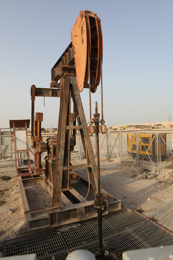Oil and Gas Sector Bahrain