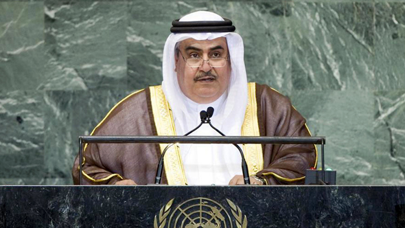 Bahrain's National Interests and Foreign Policy in 2013