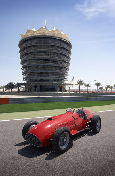 Bahrain International Circuit Old Car