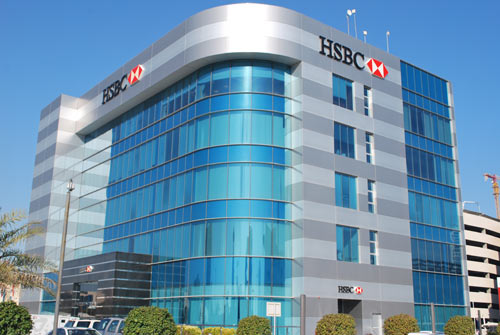 HSBC Bank Bahrain: Retail and Corporate Banking in Bahrain