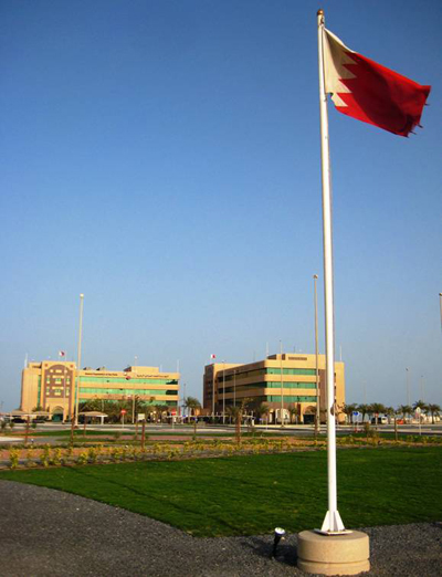 Bahrain International Investment Park (BIIP)