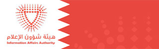 Bahrain's Information Affairs Authority (IAA) Profile