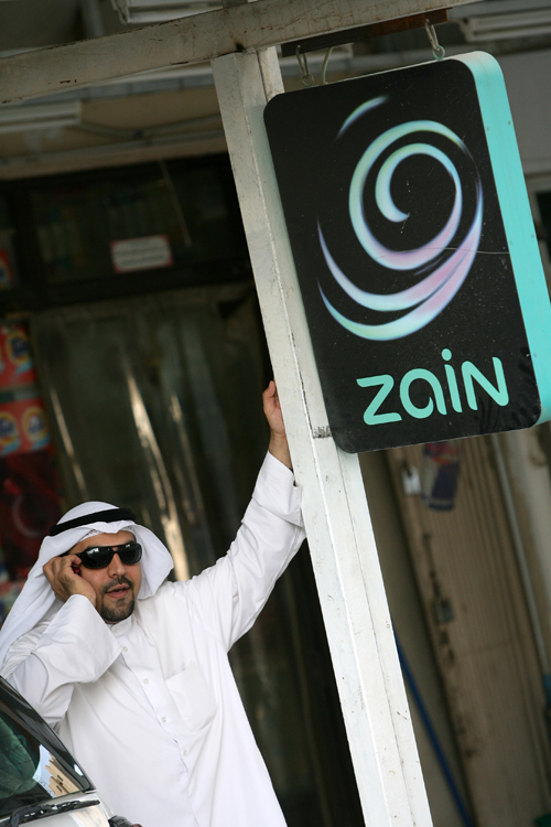 Zain Saudi Acqusition