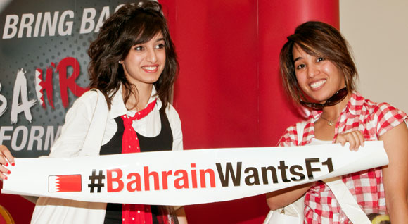 Effects of the Crisis in Bahrain