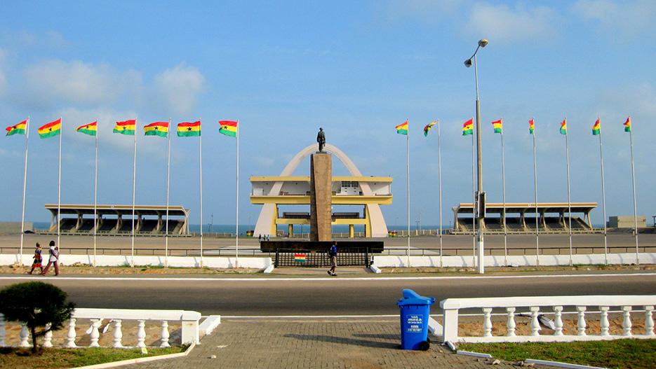 Ghana Companies | Largest Companies in Ghana