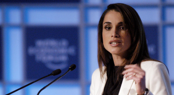 Queen Rania Big