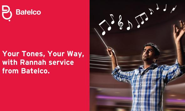 Batelco Bahrain: Rannah Service For All Customers
