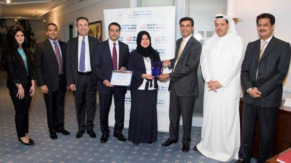 Gulf Bank Wins 2012 J P Morgan Quality Recognition Award