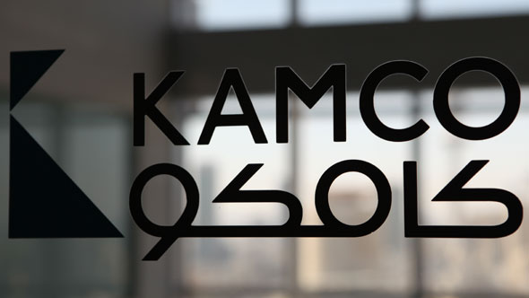 KAMCO Has a New Acting Chief Executive Officer