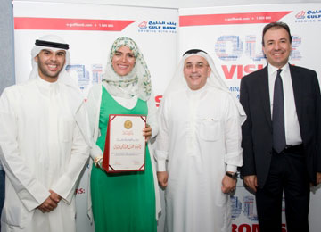 Gulf Bank Staff: Long Service Awards