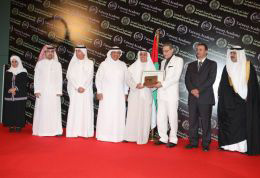 Gulf Bank Wins 'Corporate Social Responsibility Excellence Award'