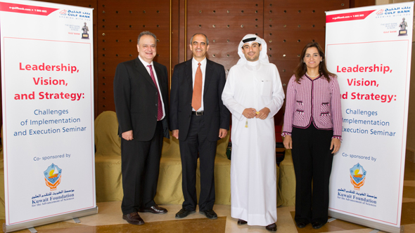 Gulf Bank's Leadership Development Program for Management and Senior