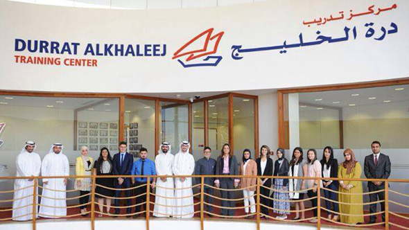 Gulf Bank Kuwait organizes a Summer Internship Program to support youth and education