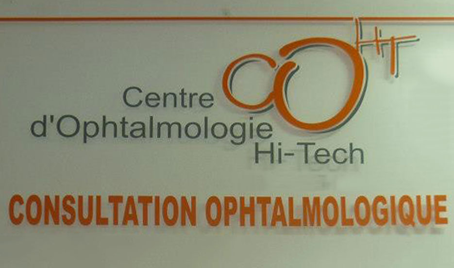 Centre d'Ophtalmologie Hi-Tech (COHT)