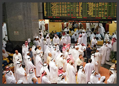 Dubai International Financial Exchange (DIFX)
