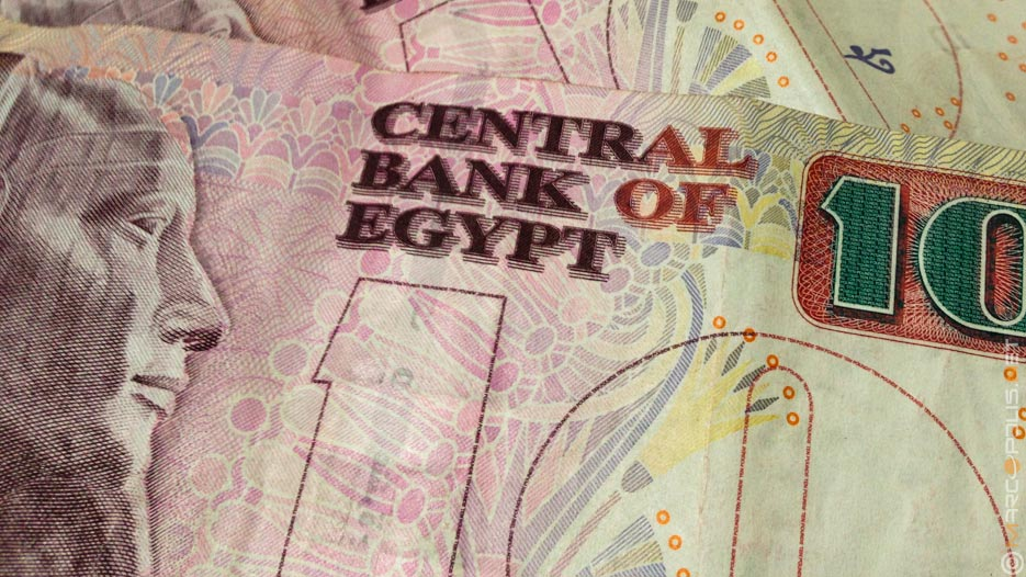 Egypt's banking sector: A growing balance sheet