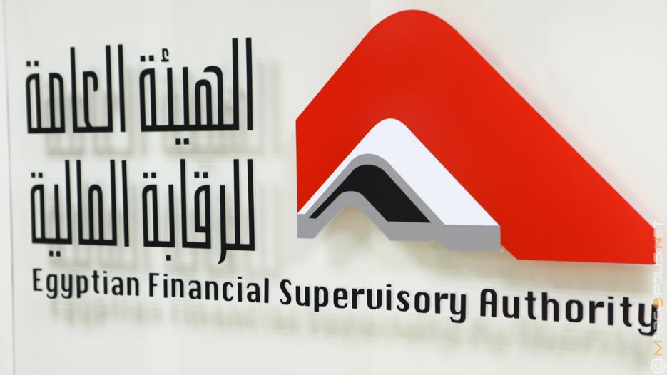 Top Financial Institutions in Egypt