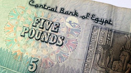 egypt-economy-recovery
