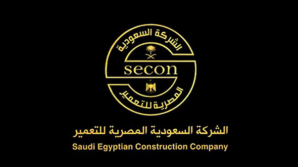 Cooperation between Saudi Arabia and Egypt: Success of SECON