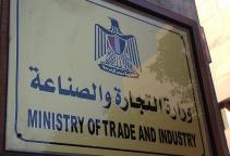 Dr-Abla-Abdel-Latif-Advisor-Minister-Industry-Industrial-Development-Agency