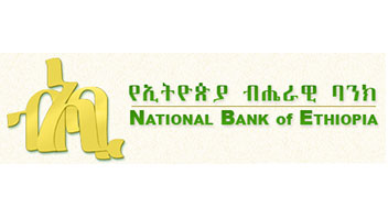 Top Banks in Ethiopia