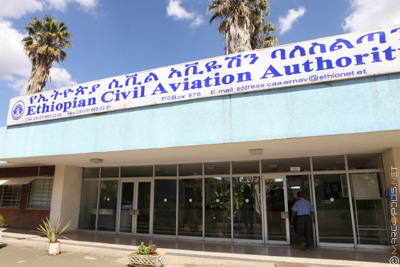 Ethiopian Civil Aviation Authority building in Addis Ababa