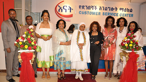 Ethiopia's Enat Bank aspires to be the leader in quality customer services