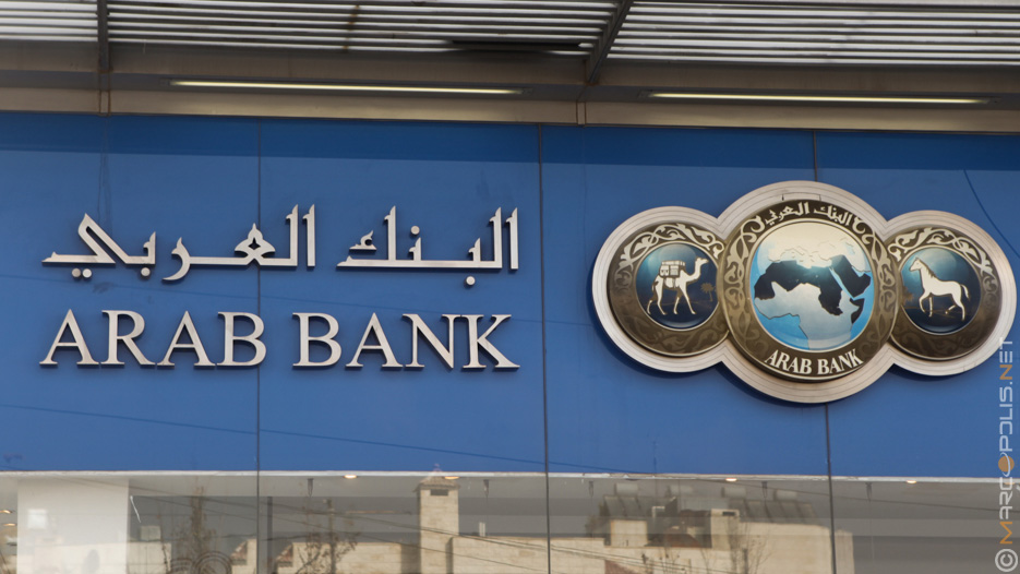 Top Banks in Jordan