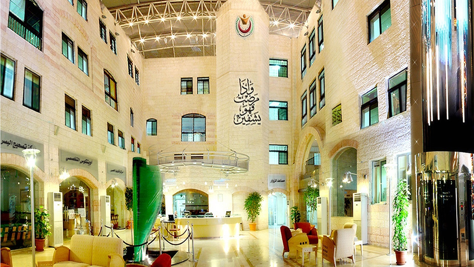 Specialty Hospital in Amman