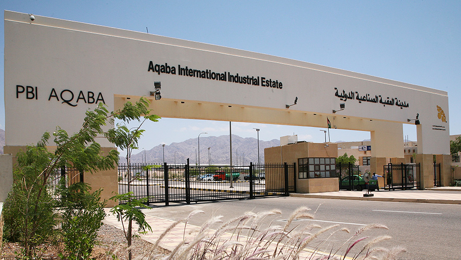 Industry Investments in Jordan - Aqaba International Industrial Estate