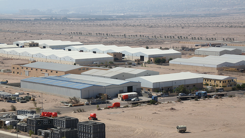 PBI Aqaba International Industrial Estate