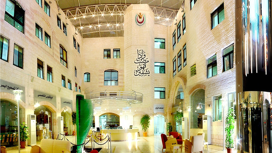 Number One Medical Tourism Destination in the MENA Region: Jordan