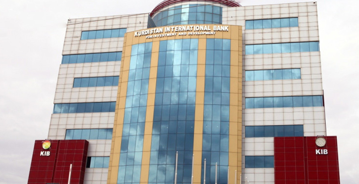 intern report on investment of first security islami bank Standard chartered hr intern report bangladesh  modes of investment of islami bank bangladesh limited  on first security bank limited internship report on .